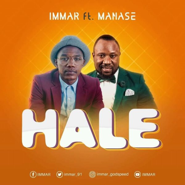 immar-hale-cover