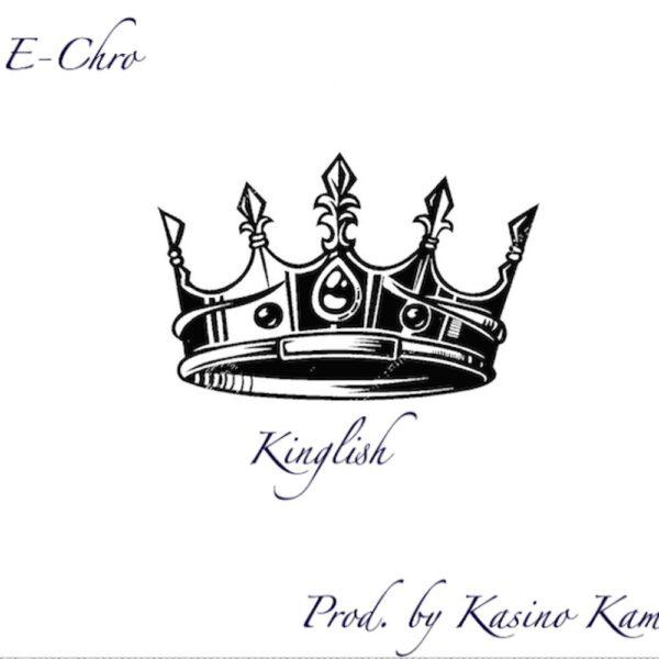 e-chro-kinglish-cover