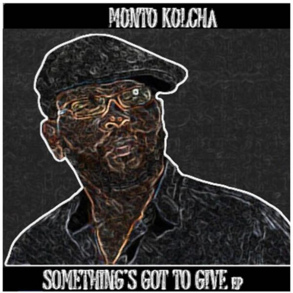 muntu-kulcha-somethings-got-to-give-ep-cover